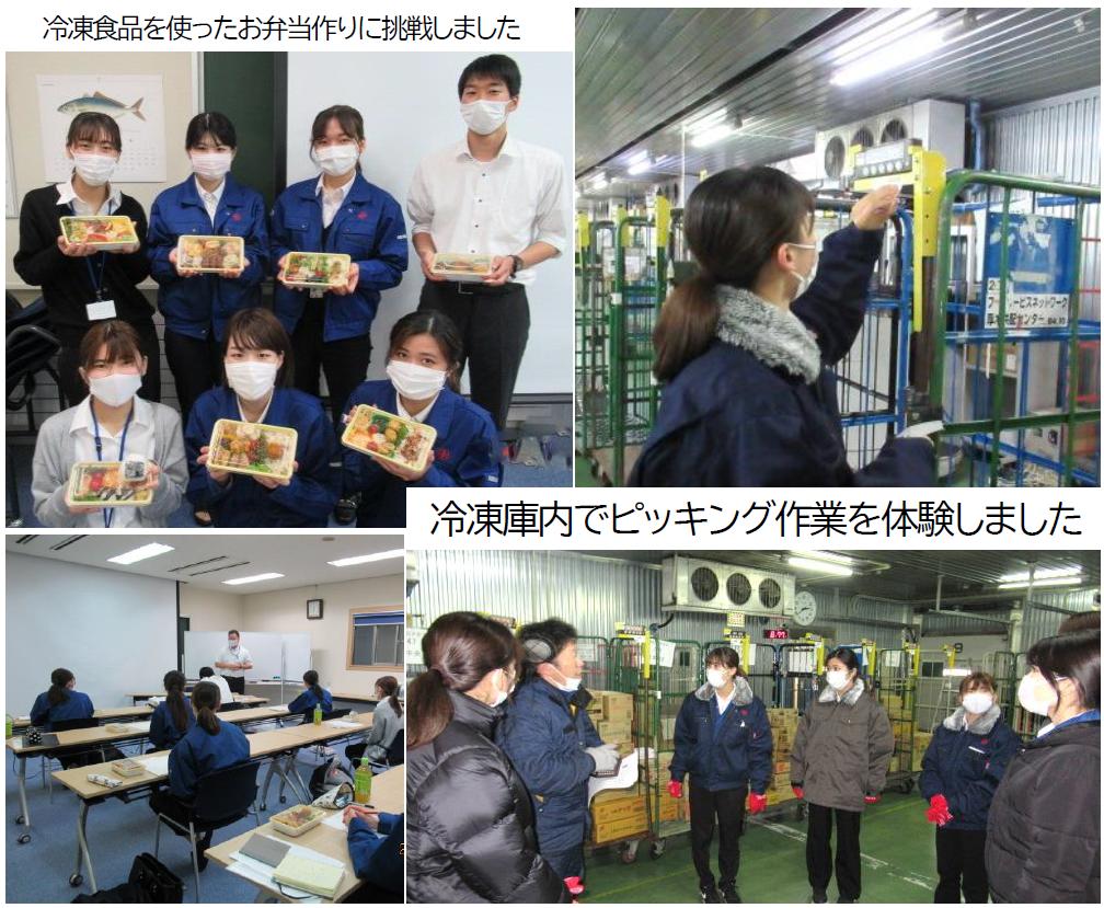 6月度 新入社員研修(冷凍食品事業部)